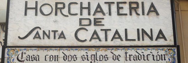 Horchata1