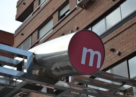Metro station brand Valencia